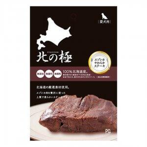 エゾシカやわらかステーキ | Fanimal(ファニマル)
