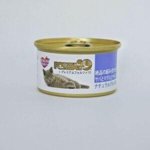 ナチュラルグルメ缶サバとマグロとチキン | Fanimal(ファニマル)