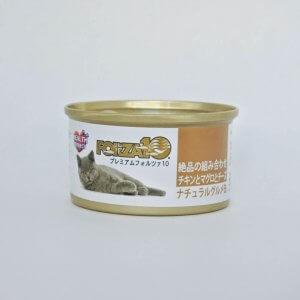 ナチュラルグルメ缶チキンとマグロとチーズ | Fanimal(ファニマル)