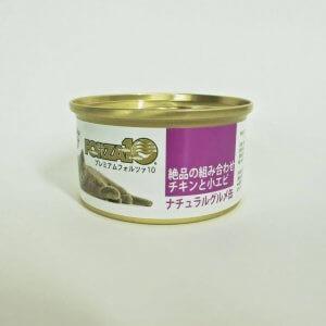 ナチュラルグルメ缶 チキンと小エビ | Fanimal(ファニマル)