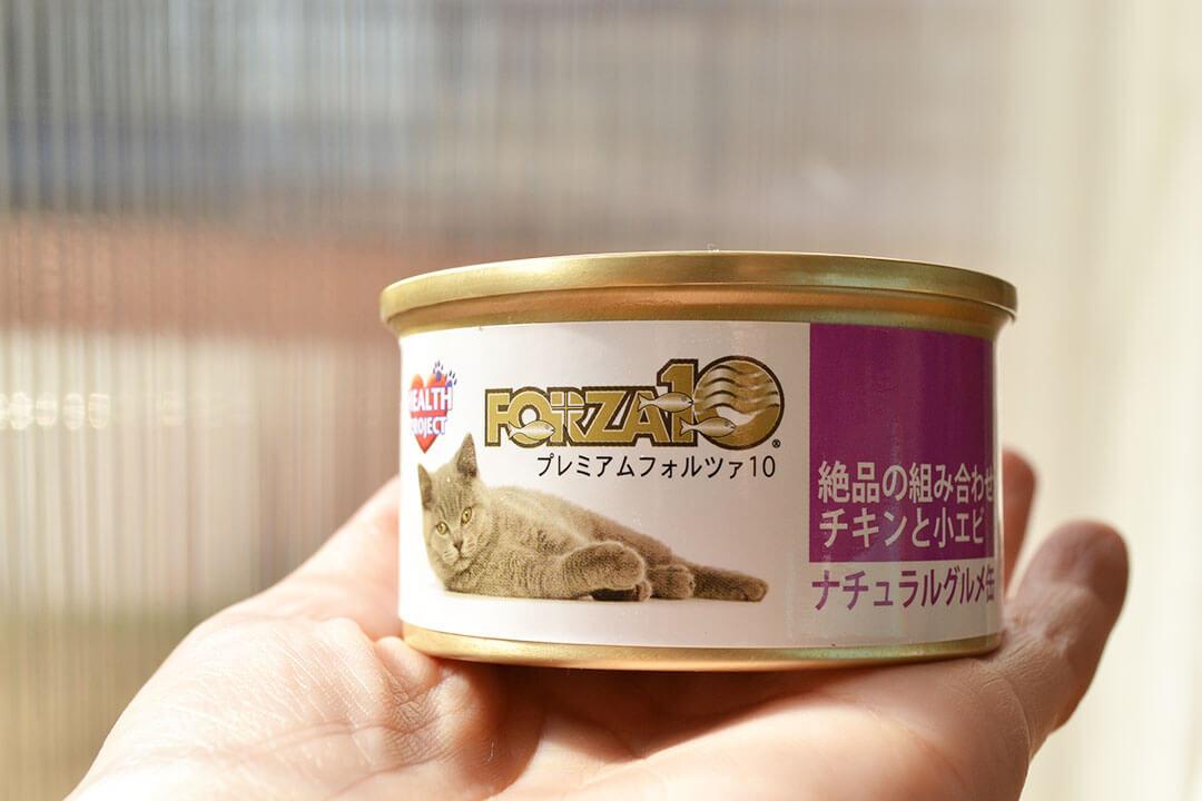 ナチュラルグルメ缶チキンと小エビ | Fanimal(ファニマル)