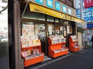 にゃんこ堂1 | Fanimal(ファニマル)